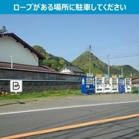タイムズのB ハッピードリンクショップ上野原鶴島店駐車場の写真