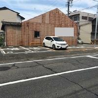 タイムズのB FK天塚町2丁目56駐車場の写真