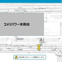 タイムズのB コメリパワー米原店駐車場の写真