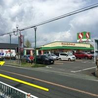 タイムズのB サンユーストアー秋山店駐車場の写真