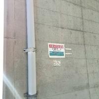 タイムズのB 小原田二丁目36-4(D)駐車場の写真