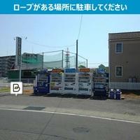タイムズのB ハッピードリンクショップ昭和清水新居店駐車場の写真