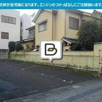 タイムズのB 敦賀本町第2駐車場の写真