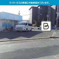 タイムズのB 大枝沓掛町駐車場の写真
