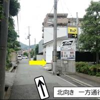 タイムズのB 芦屋松ノ内町駐車場の写真