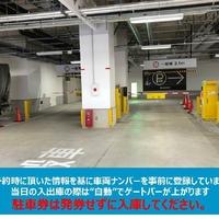 タイムズのB JR横浜パーキングの写真