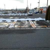 タイムズのB 住通パーク南類家 東側駐車場の写真