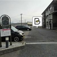 タイムズのB グリーンハイツ二葉駐車場の写真