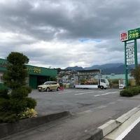タイムズのB 酒のスーパータカぎ上田神科店の写真