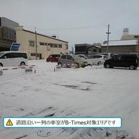 タイムズのB タイムズ五所川原駅前駐車場の写真