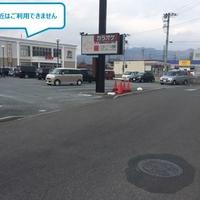 タイムズのB カラオケ フラココ 昭和店駐車場の写真
