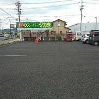 タイムズのB 酒のスーパータカぎ平林店の写真