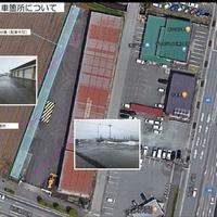 タイムズのB 西田車両基地 屋外駐車場の写真