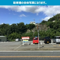タイムズのB 中飯降駐車場の写真