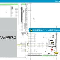 タイムズのB コメリ会津坂下店の写真