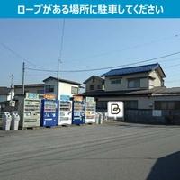 タイムズのB ハッピードリンクショップ増穂最勝寺2号店駐車場の写真