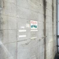 タイムズのB 小原田二丁目38-4(C)駐車場の写真