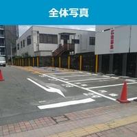 タイムズのB 九品寺交差点駐車場の写真