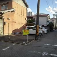 タイムズのB FK矢田4丁目スズキ駐車場の写真