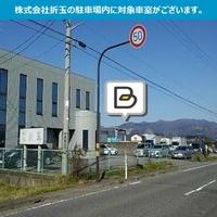 タイムズのB 福井堂島町駐車場の写真