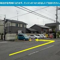 タイムズのB 平野上柳町駐車場の写真