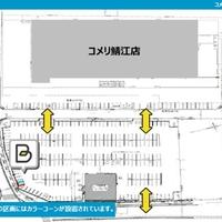 タイムズのB コメリ鯖江店駐車場の写真