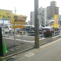 タイムズのB 宮崎高松町第2駐車場の写真