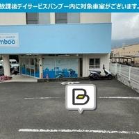 タイムズのB アドナース京都音楽療法センター駐車場の写真