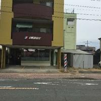 タイムズのB HAIR SALON INOUE 第1駐車場の写真