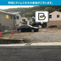 タイムズのB 御陵田山町17-2駐車場の写真