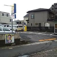 タイムズのB タイムズ谷塚駅前第4駐車場の写真