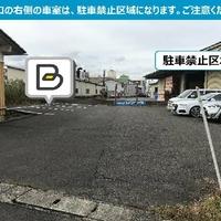 タイムズのB 新田塚1丁目7018番駐車場の写真