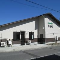 湧水館の写真
