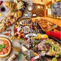 肉バル×チーズタッカルビ ミート吉田 大宮駅前店の写真