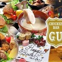 CHICKENバル GU【チキンバルグー】の写真