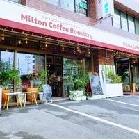 ミルトンコーヒーロースタリーの写真