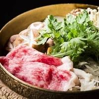 松阪肉 すき焼・あみ焼 かぐらの写真