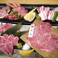 佐賀牛焼肉 松蔵の写真