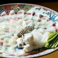 ふく料理 日本料理 平家茶屋の写真