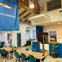 道の駅かまえ Buri Laboratoryの写真