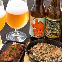 鉄板料理とクラフトビールのお店BnDの写真