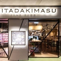 ITADAKIMASU FOOD HALL なんばスカイオの写真