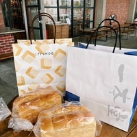 焼きたて食パン専門店 一本堂 高知蔦屋店の写真