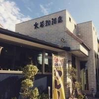 水谷珈琲店の写真