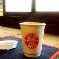アカイトコーヒーの写真