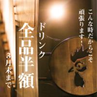 翠翔片町店の写真