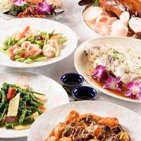 個室宴会・広東料理 龍城 上野本店の写真
