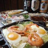 北海道料理 かすべの写真