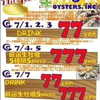 OYSTERS, INC.の写真