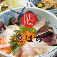 魚はち 佐賀大和店の写真
